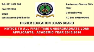 helb loan dibursement 2016