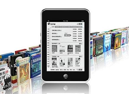 shop ebooks in kenya