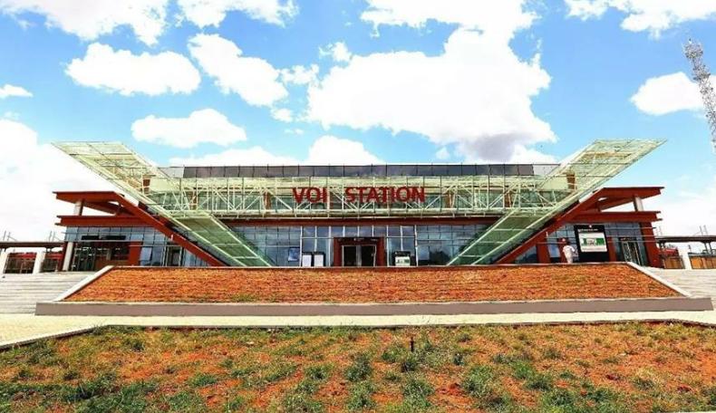Standard Gauge Rail Way Voi Station