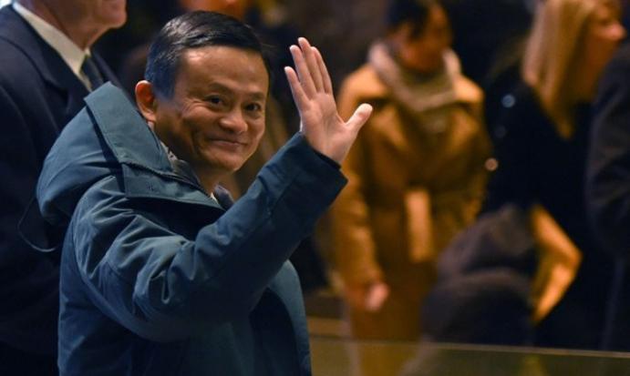 Jack Ma Live Speech At University Of Nairobi China S Richest Man