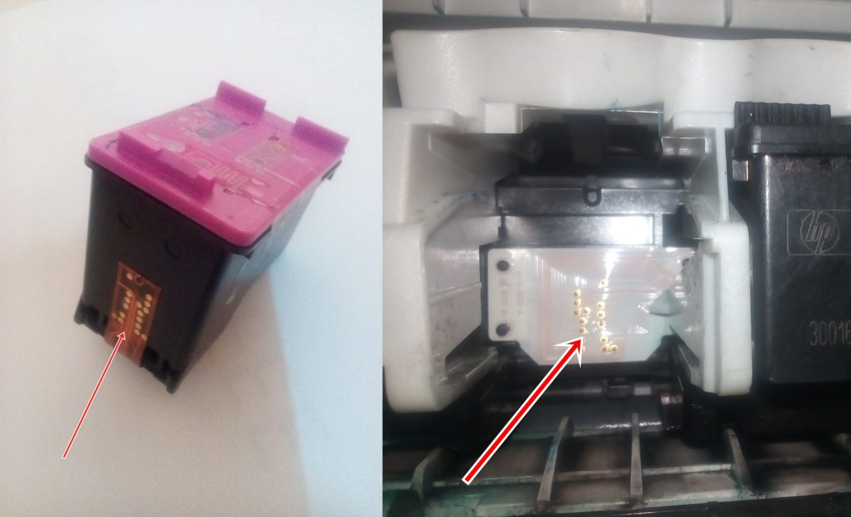 Fixing HP 2130 Cartridge Problems