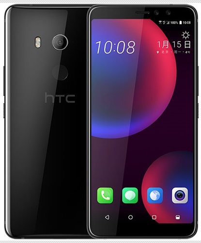 Leaked HTC U11 Eyes: Technical Specifications and Price in Kenya
