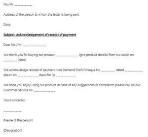 Sample business acknowledgment letter for receipt of goods or documents